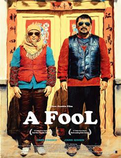 Yi ge shao zi (A Fool) (2014)