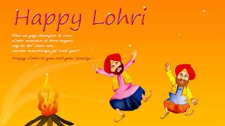 Lohri Festival Images
