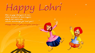 Lohri Festival Images For Facebook