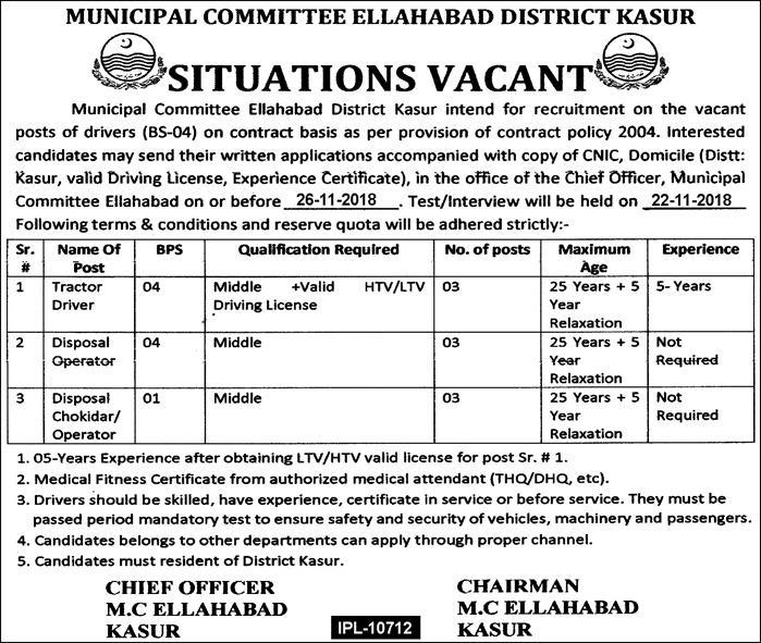 Job Postings In Municipal Committee Ellahabad District Kasur 08 November 2018