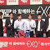 160902 Star Daily News: Pepero Fansign with EXO