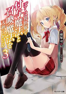 http://hirolsn-translations.blogspot.com/2016/09/boku-wa-isekai-de-fuyo-mahou-to-shoukan.html