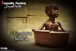 5_Somalia+Famine.jpg