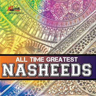 Download and Streaming 100 Plus Mp3 Arabic Nasheed No Music Islamic Voice Only