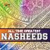 MP3 Nasyid Arab Merdu Terbaik Tanpa Musik [100 MP3]