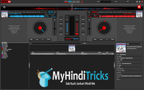 VirtualDJ Software use karke Dj mixing kaise karte hai jane hindi me