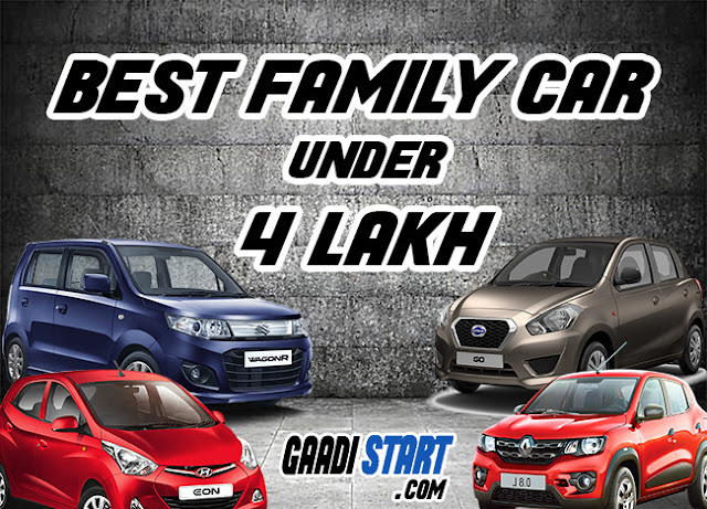 Top Best Family car under 4 Lakh Rupees in India