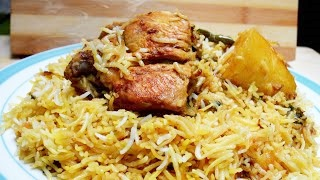 Easy Chicken Biryani Recipe | Briani de Poulet