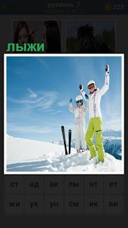 на снегу стоят люди в костюмах и лыжи в сугробе