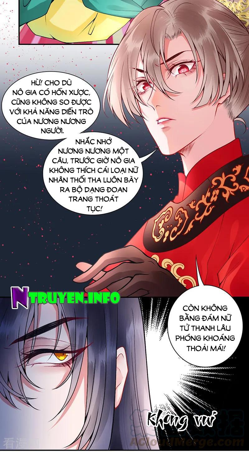 Hoàng phi 9000 tuổi chap 58 - Trang 13