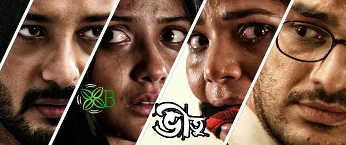 Bheetu 2015, Bengali Movie