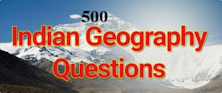 Geography 500 MCQ and Answers in Hindi PDF Download