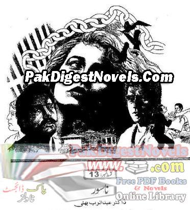 Nasoor Episode 13 By Dr. Abdul Rub Bhatti Pdf Free Download