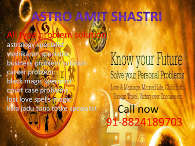Your life change 8824189703 - Astrology And Love Problem