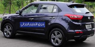 مواصفات وعيوب وصور وسعر هيونداي كريتا 2019 Hyundai Creta , سوف يتضمن هذا المقال على موقع سوق التعليم المجاني أهم المعلومات حول فئات سيارة هيونداي كريتا 2019 الشكل الجديد , مواصفات كريتا 2019 , عيوب سيارة هيونداي كريتا 2019 , سعر هيونداي كريتا 2019 في مصر , صور سيارة هيونداي كريتا 2019,سعر هيونداي كريتا 2019,هيونداي كريتا 2019 في مصر,هيونداي كريتا مستعمله للبيع في مصر,سعر هيونداي كريتا 2019 في مصر,سعر هيونداي كريتا 2018,سعر هيونداي كريتا 2018 في مصر,اسعار هيونداي كريتا 2019 في مصر,هيونداي كريتا 2015