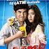 Download ATM: Er Rak Error (2012) BLURAY Subtitle Indonesia
