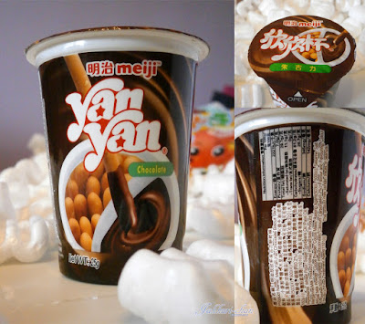 Meiji Yan Yan Biscuit Sticks - Chocolate Dip
