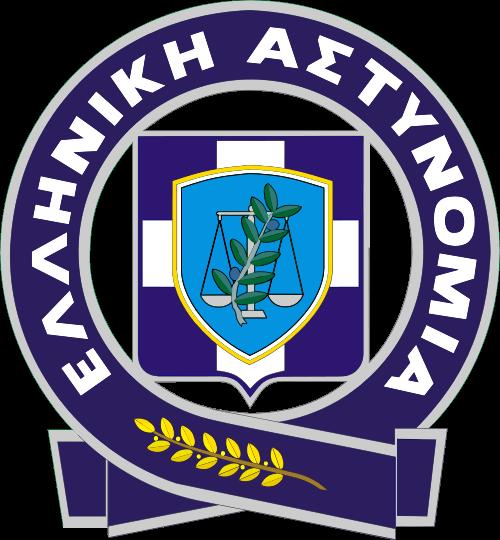 Σύλληψη δύο αλλοδαπών στην Καστοριά για μεταφορά μη νόμιμου μετανάστη