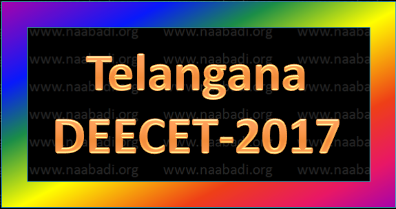 TSDEECET-2017 Notification Released | Online Applications started