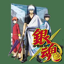 جميع حلقات الأنمي Gintama.: Shirogane no Tamashii-hen 2 مترجم