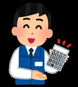 電卓を見せる家電量販店の店員のイラスト(男性3)