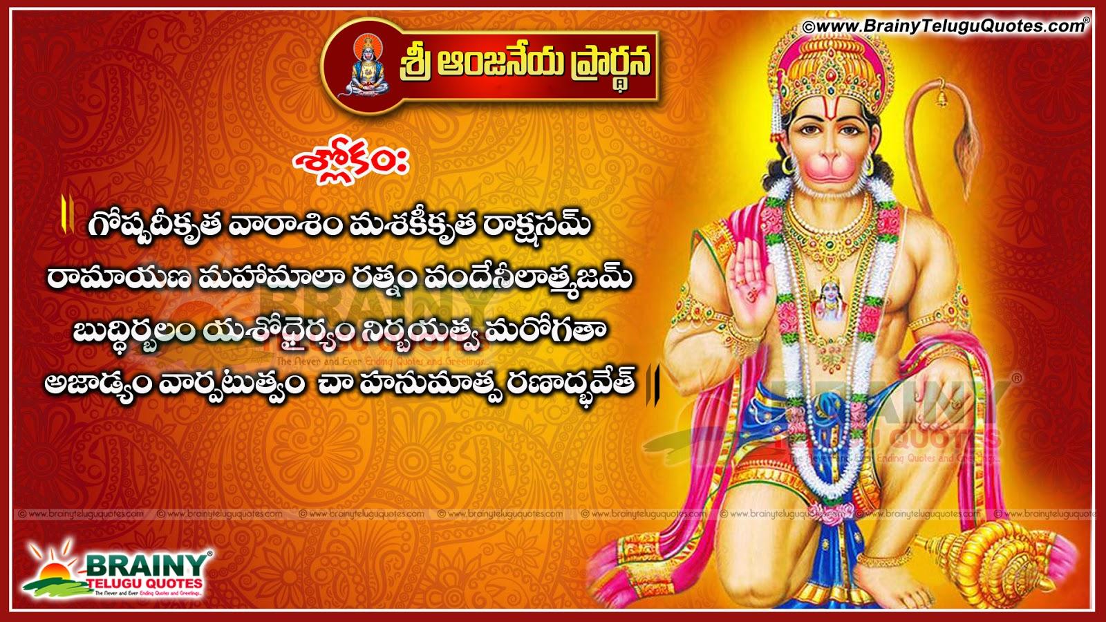 powerful mantras in tamil pdf