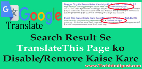 google search results se translate this page remove kaise kare