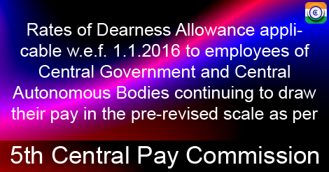 dearness-allowance-5th-CPC
