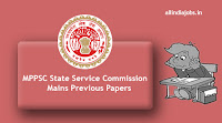 MPPSC State Service Commission Mains Previous Papers