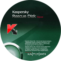 Kaspersky Rescue Disk 2018