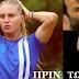 Το Τόλμησε: Νέο look για την Κατερίνα Δαλάκα: Δείτε την αλλαγή που έκανε στα μαλλιά της! Πώς σας Φαίνεται;