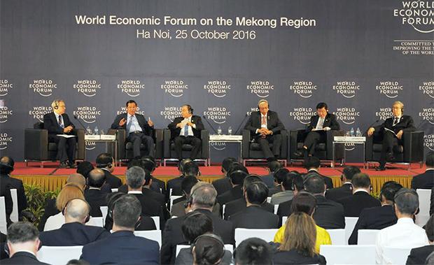 Forum économique mondial sur la région du Mékong