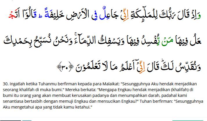 Isi Kandungan Surah Al Baqarah Ayat 30 Lengkap Kita Punya