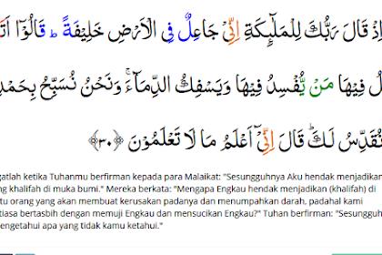 Isi Kandungan Surah Al Baqarah Ayat 30 (Lengkap)