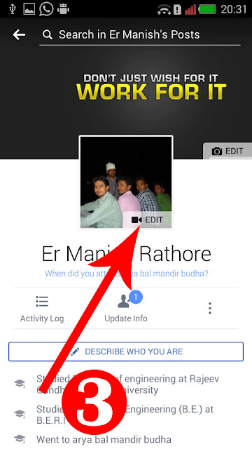 Facebook Profile Picture ki jagah Profile Video Kaise Add Kare, How to Edit Facebook Account and Profile Picture