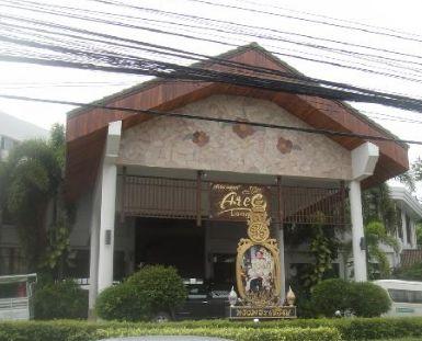 Areca Hotel Pattaya Guest Friendly