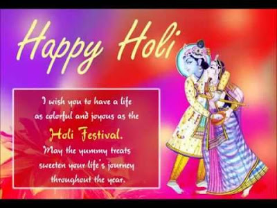 happy-holi-quotes-for-girlfriend-6