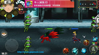 Download [Update] Naruto Senki v1.18 Debug 2 Apk (The Latest Independent Test Version)