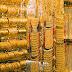 سعر الذهب اليوم في مصر بدأ سعر الذهب اليوم في مصر الخميس 11/8/2016