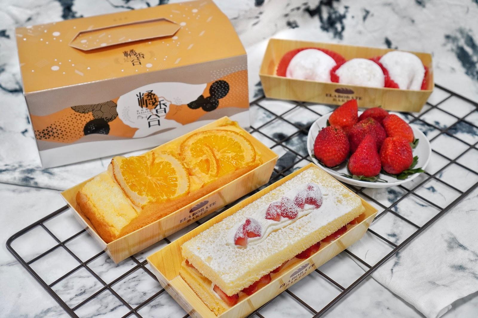 台南中西區美食【橘香合-蛋糕職人】台南古早味蛋糕