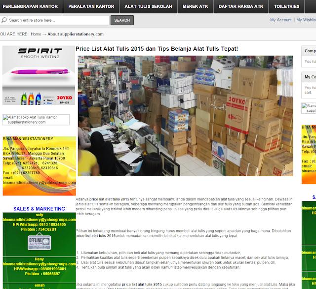 belanja online ATK Stationery kantor dengan Harga murah di www.tokoatkgrosir.co.id
