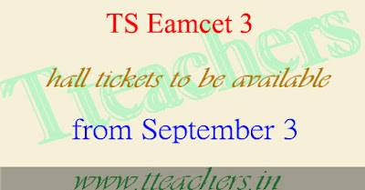Eamcet-III Hall Tickets Download TS/Telangana eamcet 3 hall ticket