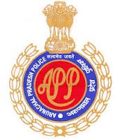 Arunachal Pradesh Police, APP, Arunachal Pradesh, Police, 10th, Constable, Sub Inspector, freejobalert, Latest Jobs, Sarkari Naukri, app logo