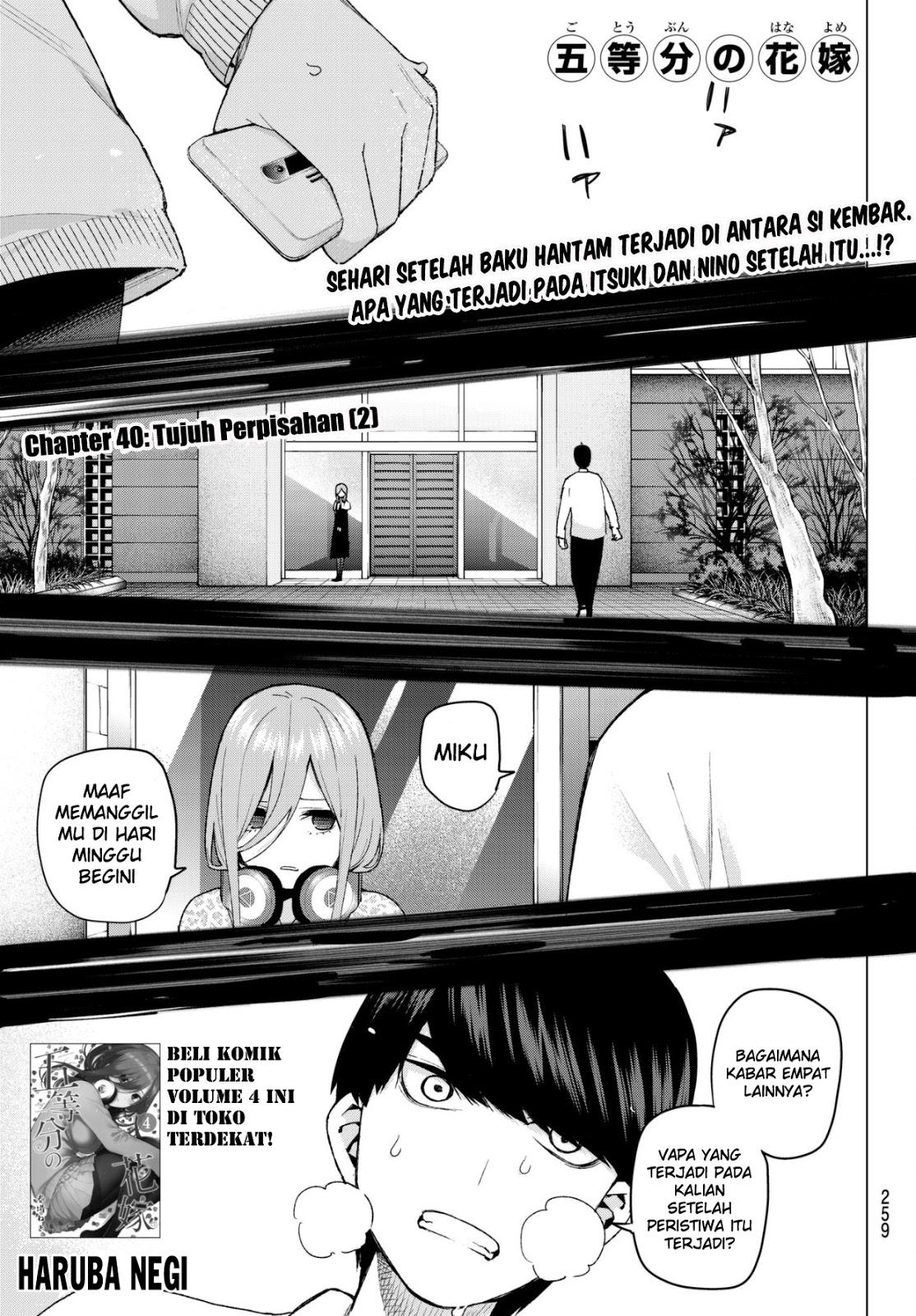 Komik go toubun no hanayome 040 - chapter 40 41 Indonesia go toubun no hanayome 040 - chapter 40 Terbaru 4|Baca Manga Komik Indonesia