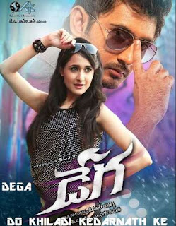 Dega 2014 Hindi Dual Audio Uncut HDRip | 720p | 480p