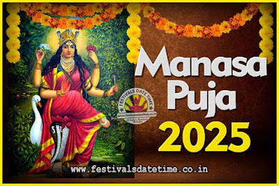 2025 Manasa Puja Date and Time in Kolkata, West Bengal