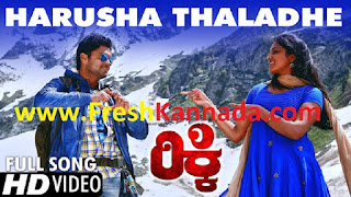 Ricky Kannada Harusha Thaladhe Video