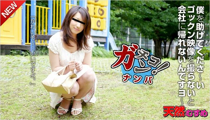 10musume 2014-10-04 10120