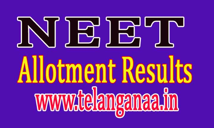 NEET 2nd Round Seat Allotment Results 2016