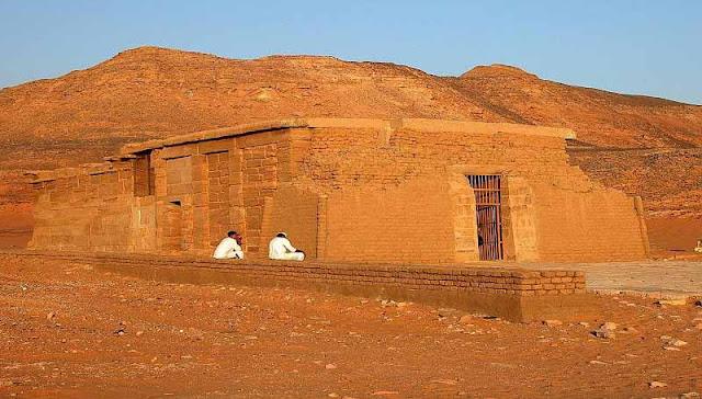 Amada Temple